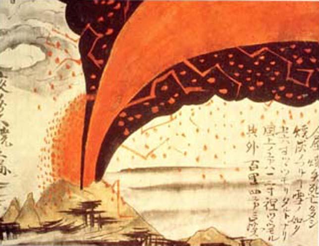 浅間山天明の大噴火
